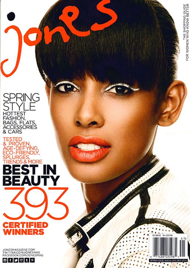 Eunice Pineda - Elle Magazine Editorial